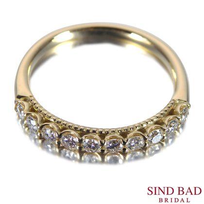 【SIND BAD(シンドバット)】ハーフエタニティ 婚約指輪 サイドから見ると幸せの重なりミル打ちが イエローゴールド