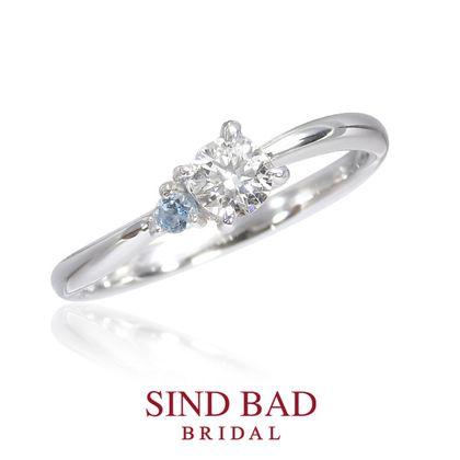【SIND BAD(シンドバット)】婚約指輪【かぐや】巡り会い、惹かれ合う