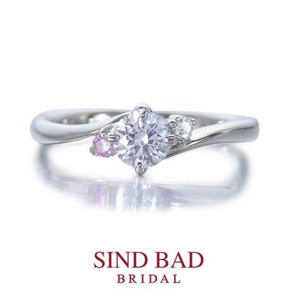 【SIND BAD(シンドバット)】婚約指輪【深海(みお)】深愛なる貴方と、いつまでも ピンクサファイア&ダイヤモンド にアレンジ