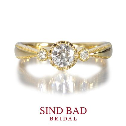 【SIND BAD(シンドバット)】婚約指輪【贈想(そうそう)】リングをかたどる想い遣り イエローゴールド