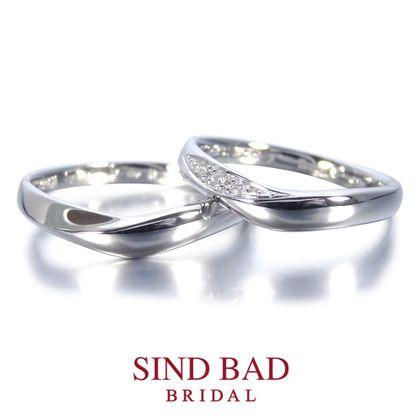 【SIND BAD(シンドバット)】結婚指輪【優絆(ゆうき)】緩やかなVラインが紡ぐふたりの絆