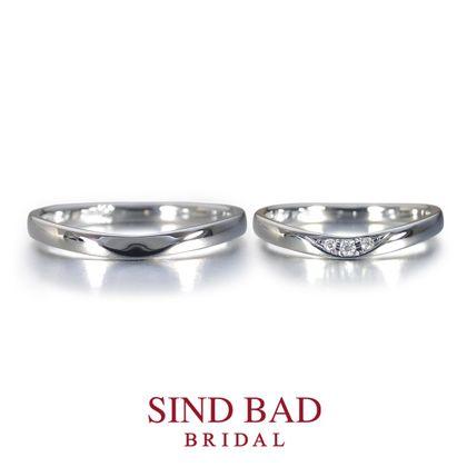 【SIND BAD(シンドバット)】結婚指輪【鍛造 Vライン】頑丈な鍛造でありながら、柔らかなウェーブラインを表現