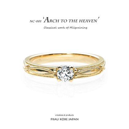 【FRAU KOBE JAPAN(フラウ コウベ ジャパン)】'Arch to the heaven/アーチ トゥ ザ ヘブン'
