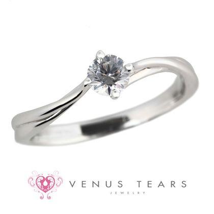 【VENUS TEARS(ヴィーナスティアーズ)】0.3ctダイヤ込価格Pt900【P545-03】
