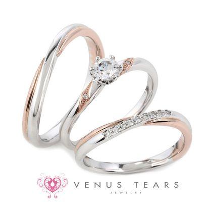 【VENUS TEARS(ヴィーナスティアーズ)】3本セット税込298000円【406】0.3ct Fカラー VS2 EXカット
