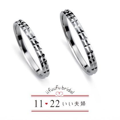 【1122 iifuufu bridal(いい夫婦ブライダル)】いい夫婦ブライダル/結婚指輪/IFC002W IFC002G
