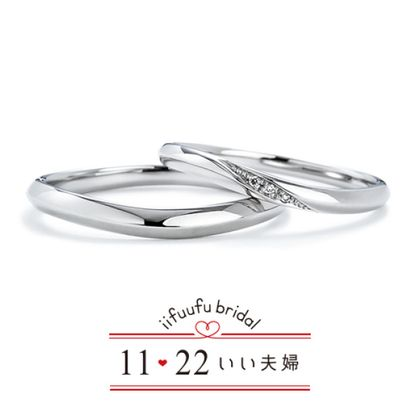 【1122 iifuufu bridal(いい夫婦ブライダル)】いい夫婦ブライダル/結婚指輪/No.10/IFM110W IFM010G