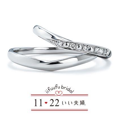 【1122 iifuufu bridal(いい夫婦ブライダル)】いい夫婦ブライダル/結婚指輪/No.8/IFM108W IFM008G
