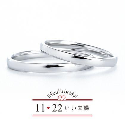 【1122 iifuufu bridal(いい夫婦ブライダル)】いい夫婦ブライダル/結婚指輪/No.60/IFM060W IFM060G