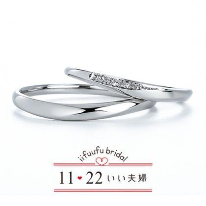 【1122 iifuufu bridal(いい夫婦ブライダル)】いい夫婦ブライダル/結婚指輪/No.16/IFM116W IFM016G