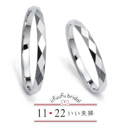 【1122 iifuufu bridal(いい夫婦ブライダル)】いい夫婦ブライダル/結婚指輪/IFC005W IFC005G