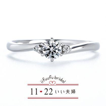 【1122 iifuufu bridal(いい夫婦ブライダル)】いい夫婦ブライダル/婚約指輪/No.18/IFE018-015