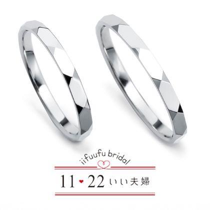 【1122 iifuufu bridal(いい夫婦ブライダル)】いい夫婦ブライダル/結婚指輪/IFC006W IFC006G