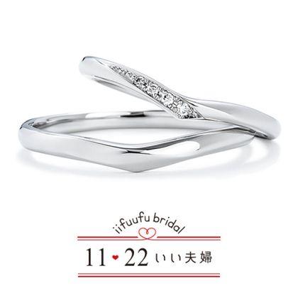 【1122 iifuufu bridal(いい夫婦ブライダル)】いい夫婦ブライダル/結婚指輪/No.14/IFM114W IFM014G