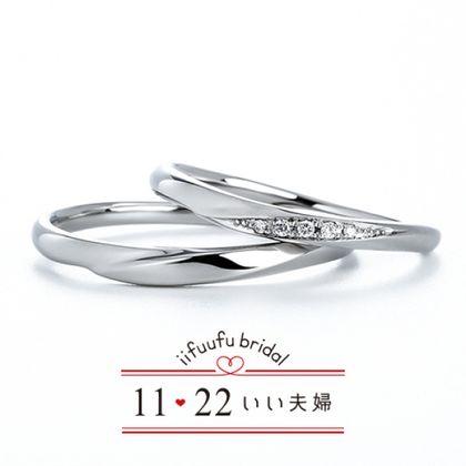 【1122 iifuufu bridal(いい夫婦ブライダル)】いい夫婦ブライダル/結婚指輪/No.18/IFM118W IFM018G