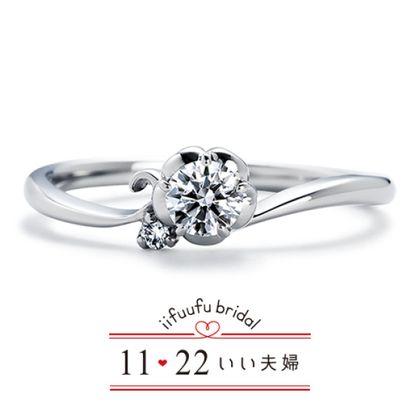 【1122 iifuufu bridal(いい夫婦ブライダル)】いい夫婦ブライダル/婚約指輪/No.11/IFE011-015