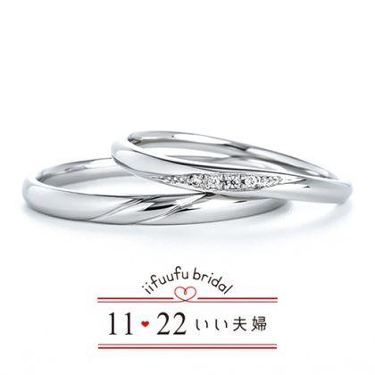 【1122 iifuufu bridal(いい夫婦ブライダル)】いい夫婦ブライダル/結婚指輪/No.19/IFM119W IFM019G