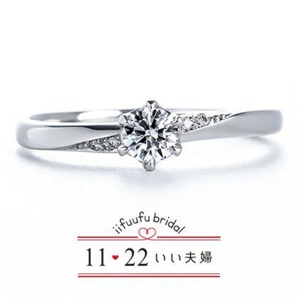 【1122 iifuufu bridal(いい夫婦ブライダル)】いい夫婦ブライダル/婚約指輪/No.19/IFE019-015