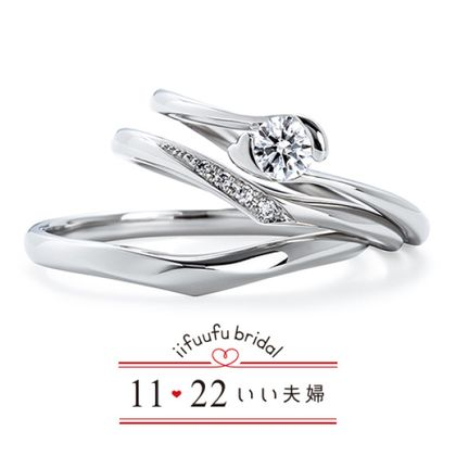 【1122 iifuufu bridal(いい夫婦ブライダル)】いい夫婦ブライダル/婚約指輪&結婚指輪/No.14/IFE014-015 IFM114W IFM014G
