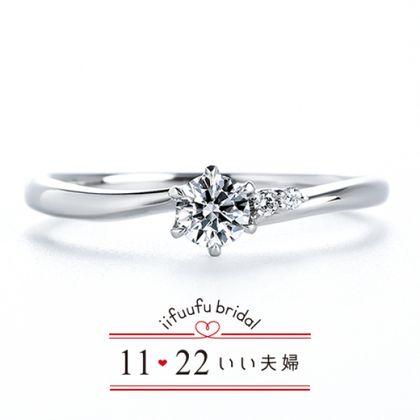 【1122 iifuufu bridal(いい夫婦ブライダル)】いい夫婦ブライダル/婚約指輪/No.16/IFE016-015