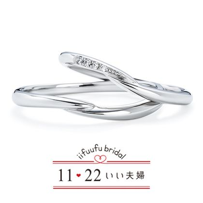 【1122 iifuufu bridal(いい夫婦ブライダル)】いい夫婦ブライダル/結婚指輪/No.13/IFM113W IFM013G