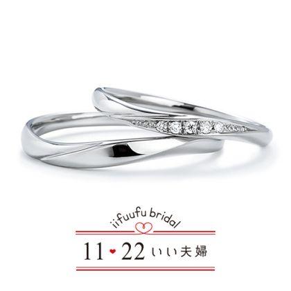 【1122 iifuufu bridal(いい夫婦ブライダル)】いい夫婦ブライダル/結婚指輪/No.3/IFM103W IFM003G