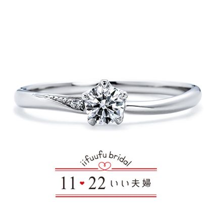 【1122 iifuufu bridal(いい夫婦ブライダル)】いい夫婦ブライダル/婚約指輪/No.10/IFE010-015