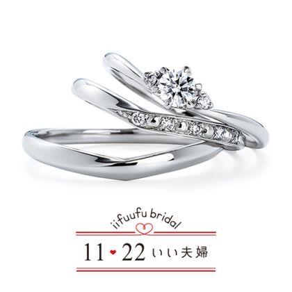 【1122 iifuufu bridal(いい夫婦ブライダル)】いい夫婦ブライダル/婚約指輪&結婚指輪/No.8/IFE008-015 IFM108W IFM008G