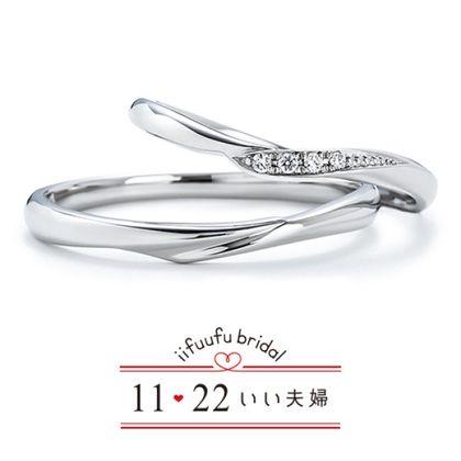 【1122 iifuufu bridal(いい夫婦ブライダル)】いい夫婦ブライダル/結婚指輪/No.11/IFM111W IFM011G