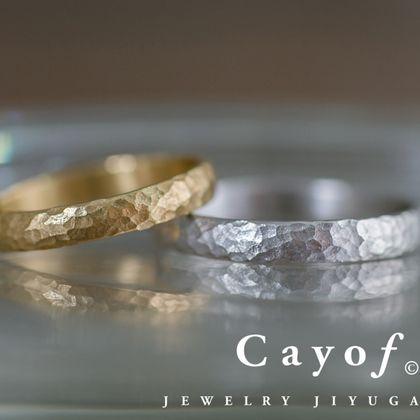 【Cayof(カヨフ)】-FUTABA-Series Sedum F -セダム F-