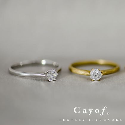 【Cayof(カヨフ)】-NAHO-Series Lily -リリー-