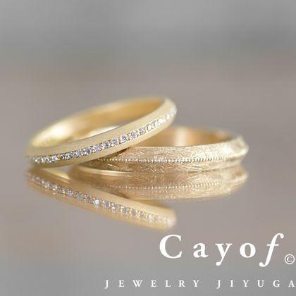 【Cayof(カヨフ)】-FUTABA-Series jasmine -F- -ジャスミン F-