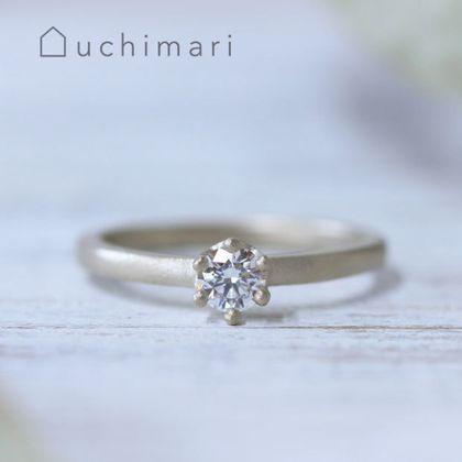 【uchimari(ウチマリ)】やわらかな手作り感の婚約指輪