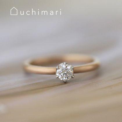 【uchimari(ウチマリ)】ピンクゴールドとプラチナの婚約指輪