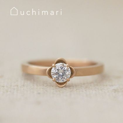 【uchimari(ウチマリ)】お花の平打ち婚約指輪