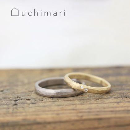 【uchimari(ウチマリ)】ふきっぱ仕上げの結婚指輪