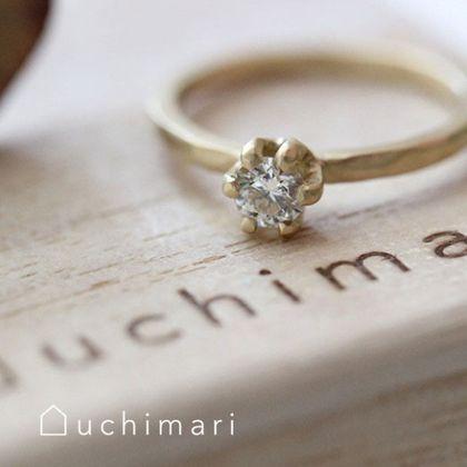 【uchimari(ウチマリ)】ゆるふわ婚約指輪