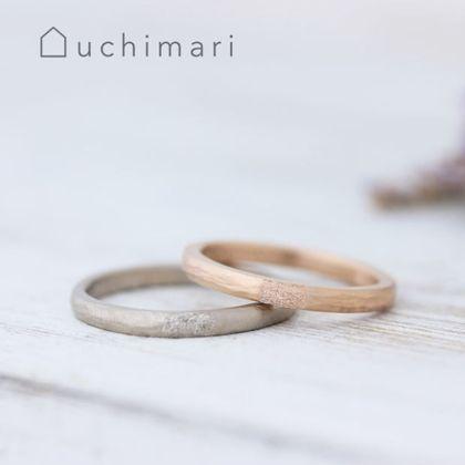 【uchimari(ウチマリ)】スターダストがきらめく結婚指輪