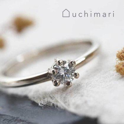 【uchimari(ウチマリ)】ミルククラウンの婚約指輪