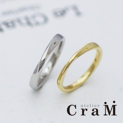 【atelier CraM(アトリエ クラム)】シンプルだけどお洒落にきまるメビウスのマリッジリング【セミオーダー】