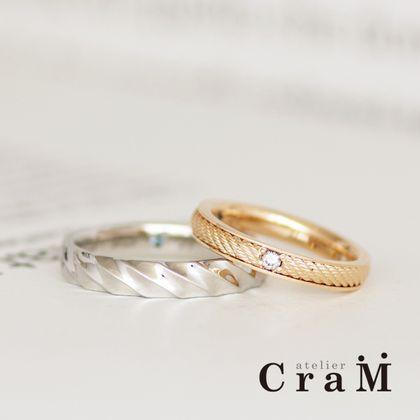 【atelier CraM(アトリエ クラム)】こだわりのツイスト&縄目デザインオーダーマリッジ【フルオーダー】