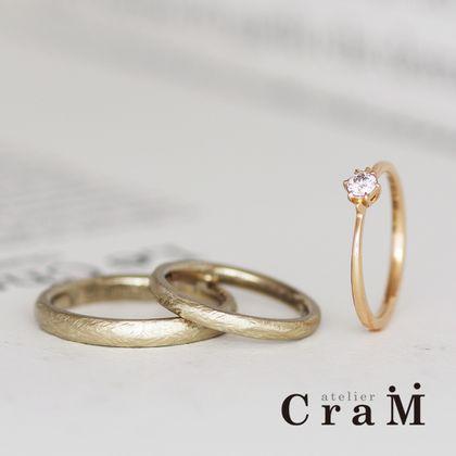 【atelier CraM(アトリエ クラム)】シンプルカジュアルなセットリング【フルオーダー】