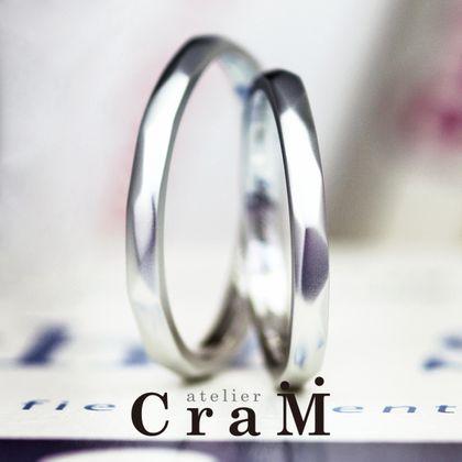 【atelier CraM(アトリエ クラム)】角丸大きめ槌目のプラチナマリッジリング【オーダーメイド結婚指輪】