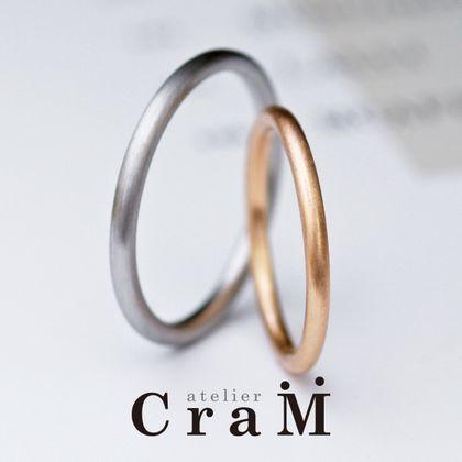 【atelier CraM(アトリエ クラム)】Round(ラウンド)/ 丸線で作ったシンプルで細身の結婚指輪【カスタムオーダー】