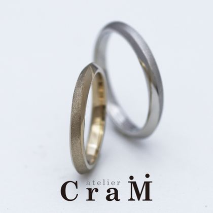 【atelier CraM(アトリエ クラム)】Passage(パッセージ)/ 360°どこから見ても美しいきりかえしラインですっきりとした結婚指輪【カスタムオーダー】