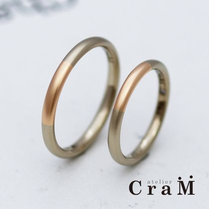 【atelier CraM(アトリエ クラム)】柔らか色合いの18金コンビネーションリング【手作り】