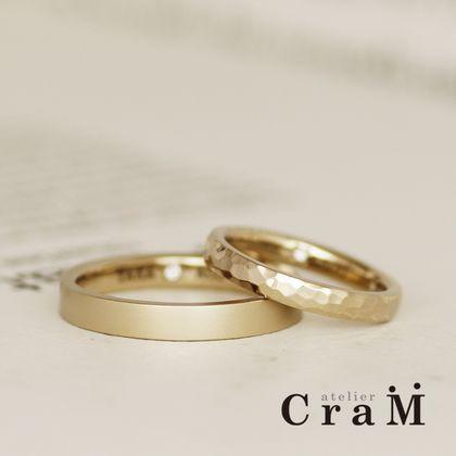 【atelier CraM(アトリエ クラム)】デザイン違いのブラウンゴールドリング【フルオーダー】