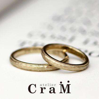 【atelier CraM(アトリエ クラム)】ツヤなし槌目とミルグレインでアンティーク調のマリッジリング【手作り結婚指輪】
