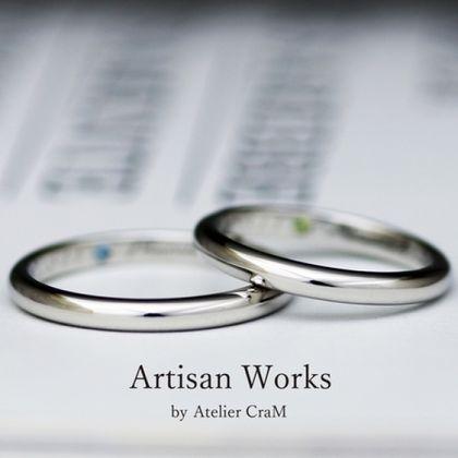 【atelier CraM(アトリエ クラム)】鍛造で作る 結婚指輪 世界に一つのハンドメイド鍛造リング【セミオーダー】