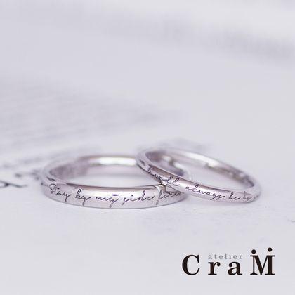 【atelier CraM(アトリエ クラム)】鍛造&鋳造製法のポージーリング【手作り】